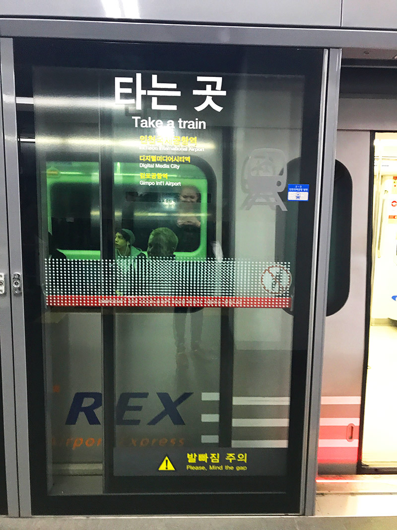 seoul station to airport